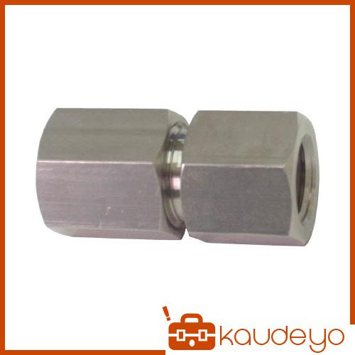 ヤマト 高圧継手(メス×メス 袋ナットタイプ) TS165 TS165 8010