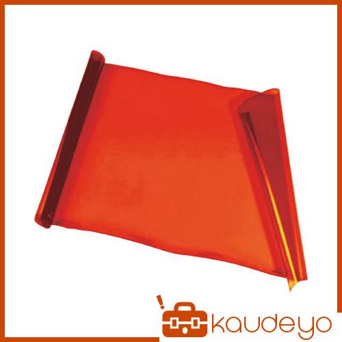 スワン レーザー光用シールドカーテン YLC21MX0.5M 3084