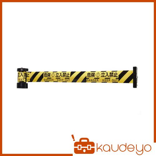 Reelex バリアリール 危険・立入禁止 BRS605B 8906