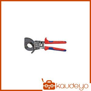 KNIPEX ラチェットケーブルカッター 250mm 9531250 2316