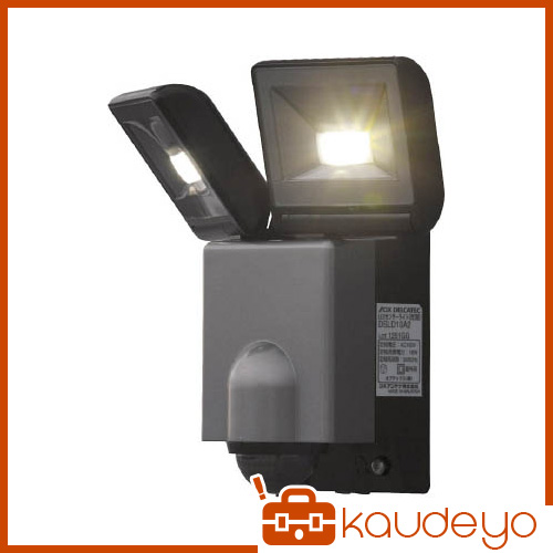 デルカテック LEDセンサーライト DSLD10A2 4251