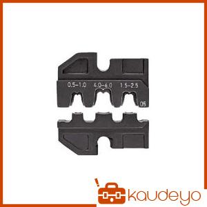 KNIPEX 9749-05 圧着ダイス (9743-200用) 974905 2316