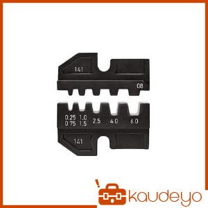 KNIPEX 9749-08 圧着ダイス (9743-200用) 974908 2316