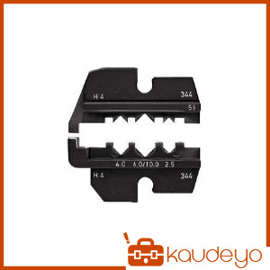 KNIPEX 9749-59 圧着ダイス(9743-200用) 974959 2316