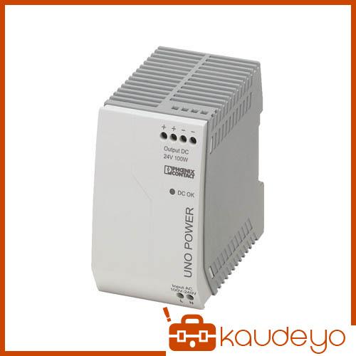 フエニックスコンタクト スイッチング電源ユニット DINレール取付け 100W UNOPS1AC24DC100W 6314