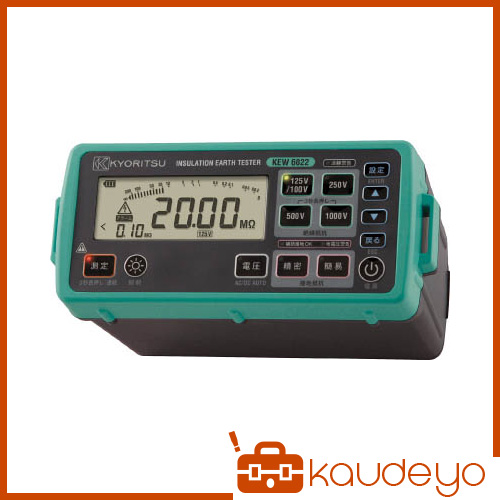KYORITSU デジタル絶縁・接地抵抗計(スタンダードモデル) KEW6022 2466