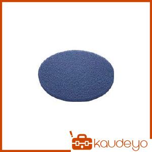 """コンドル (ポリシャー用パッド)51ラインフロアパッド9""""青(表面洗浄用) E179BL 2101"""