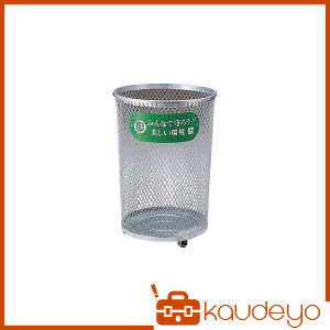 コンドル (屋外用屑入)パークくずいれ 80溶融亜鉛メッキ YD38CIE 2101