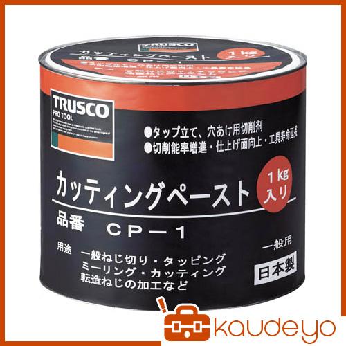 TRUSCO カッティングペースト 5kg CP5 4050