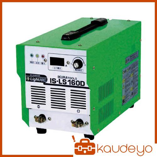 育良 ライトアークLS160D ISLS160D 1030