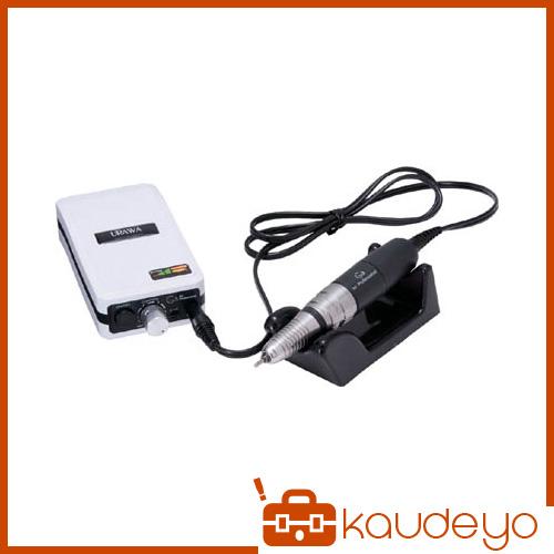 ウラワミニター 携帯式ミニグラインダー G3 G3ST10K 1345