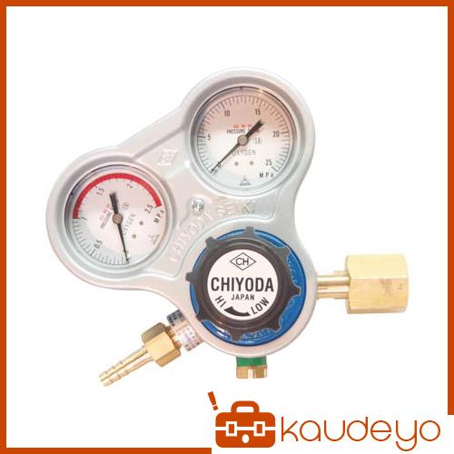 千代田 酸素用調整器スタウト(関東式)乾式安全器内蔵型 SROAE 4310