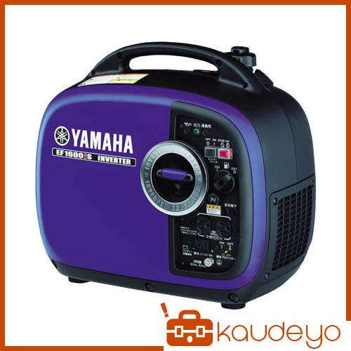 ヤマハ インバータ式発電機 EF1600IS 8074