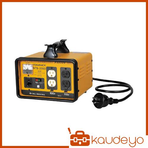 日動 変圧器 降圧専用トラパック 2KVA NTB200D 5026