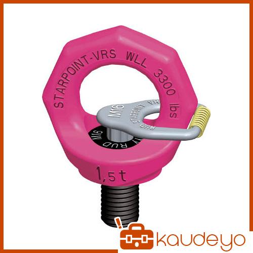 【第1位獲得!】 RUD VRSM42 8142 スターポイントVRS-M42 RUD VRSM42 8142, Alto e Diritto:f602cb87 --- business.personalco5.dominiotemporario.com