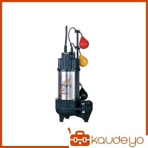 川本 排水用樹脂製水中ポンプ(汚物用) WUO35060.4SLNG 2242