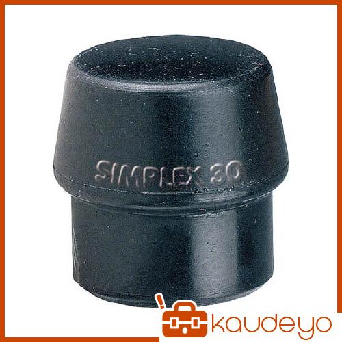今季も再入荷 HALDER ハルダー シンプレックス用インサート まとめ買い特価 ゴム複合材 頭径50mm 黒 3202.050 6343