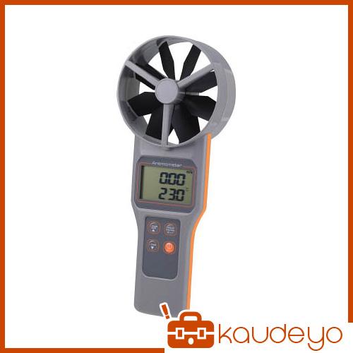 カスタム デジタル風速・風量計 WS05 2201