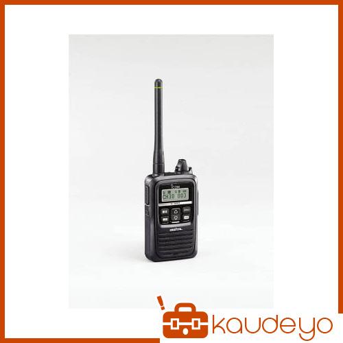 アイコム デジタル簡易無線機 ICDPR3 1298