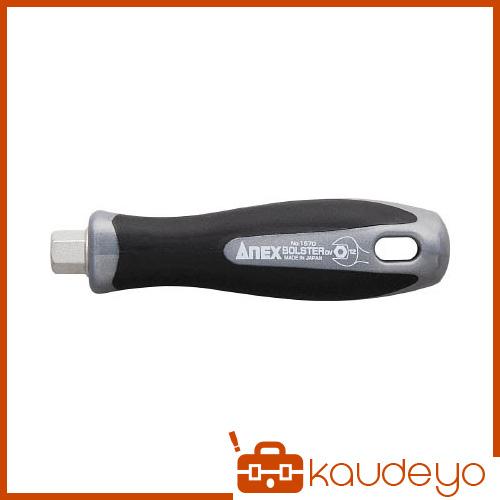 上質 電動ドライバー用ビット6.35mm六角軸ビットなどに対応します 全長65mm以上のビットに対応 メーカー在庫限り品 ビットの深い差し込みがガタツキを抑制し安定したネジ回しができます スパナが使用できます 1011 ボルスター付差替ドライバーハンドル アネックス 1570H