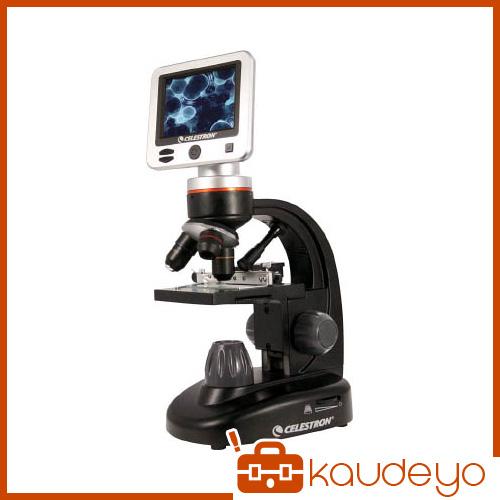 CELESTRON 液晶モニタ搭載LCDデジタル顕微鏡2 CE44341 CE44341 3371
