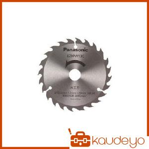 Panasonic 木工刃(パワーカッター用替刃) EZ9PW13C 5018