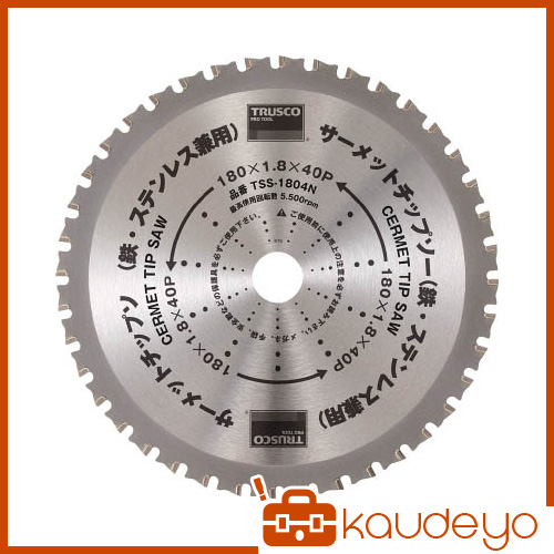 TRUSCO TSS35566N TRUSCO サーメットチップソー 355X66P 3100 TSS35566N 3100, 伊賀菓庵山本:bc752cb2 --- sunward.msk.ru