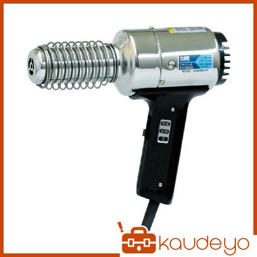 SURE 熱風加工機 プラジェット(アタッチメント付)200V PJ208A1200V 8800