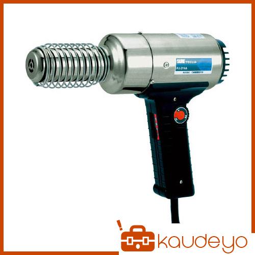 SURE 熱風加工機 プラジェット(温度可変タイプ)200V PJ214A200V 8800