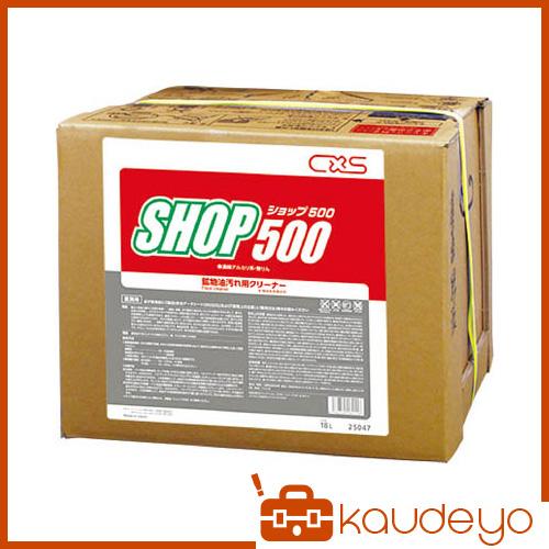 シーバイエス 鉱物油用洗剤 ショップ500 25047 4346