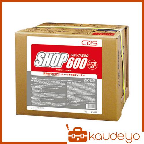 シーバイエス 鉱物油用洗剤 ショップ600 25077 4346