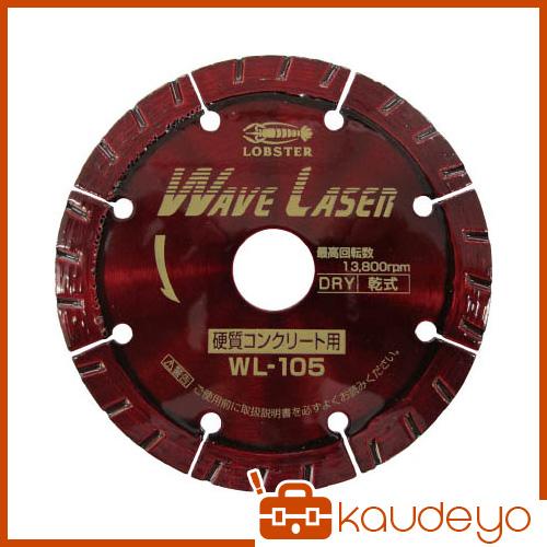エビ ダイヤモンドホイール ウェブレーザー(乾式) 125mm WL125 1065