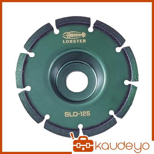エビ ダイヤモンドホイール レーザー(コーナーカッター) 126mm SLO125 1065