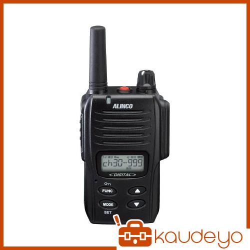 アルインコ デジタル登録局無線機1Wタイプ大容量セット DJDP10B 1014