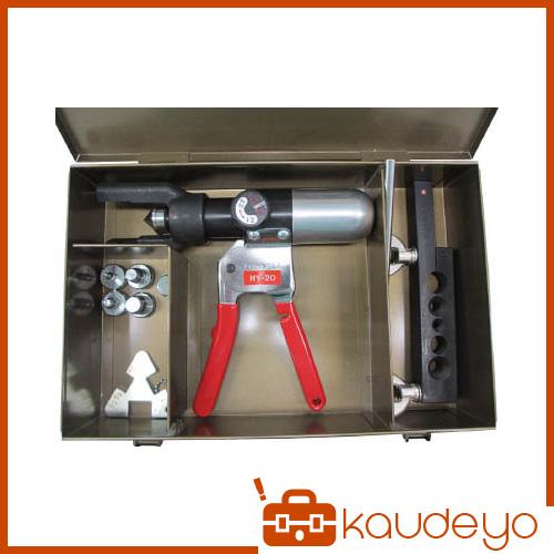 エビ 手動油圧式フレアスエジングツー FSH20 1065