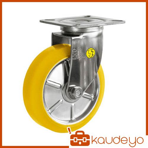 シシク ステンレスキャスター 制電性ウレタン車輪付自在 SUNJ100SEUW 3047