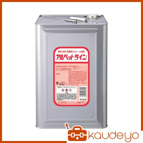 サラヤ 清浄・洗浄・除菌用エタノール製剤 アルペットライン 17L 41315 3238