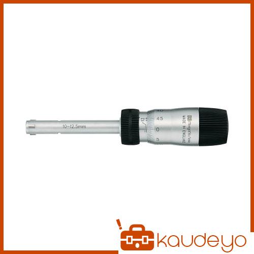 SK Sライン三点マイクロメータ MC2535IPS 8702