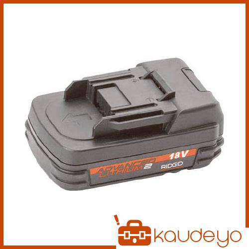 RIDGE 18V 2.0Ah リチウムイオンバッテリー 44693 8681