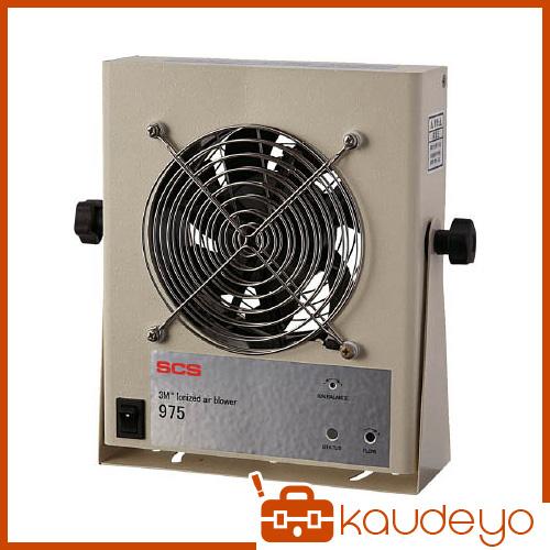 SCS 自動クリーニングイオナイザー ハイパワータイプ 975 975RW0010 1459