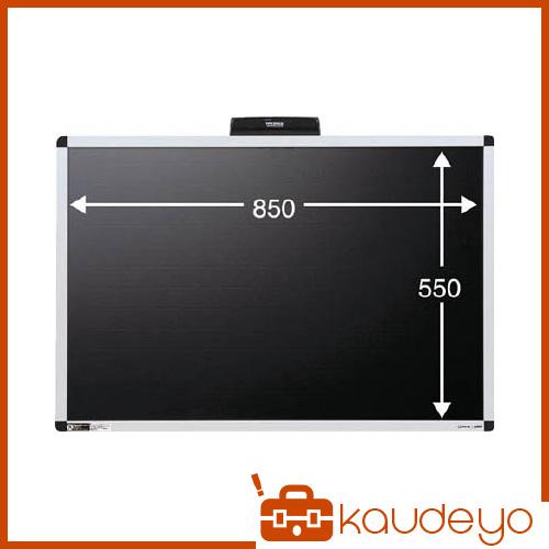 キングジム 電子吸着ボード「ラッケージ」 RK9060BK 2050