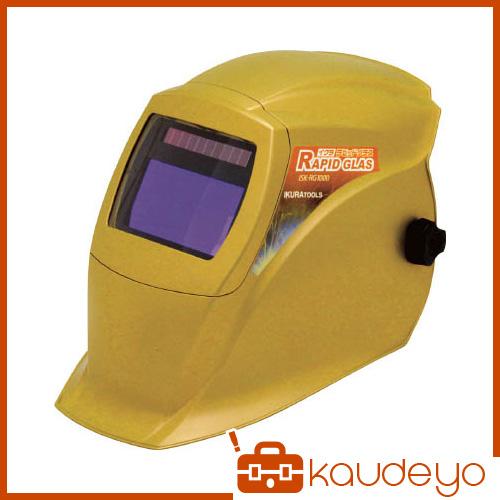 育良 ラピッドグラス ISK-RG1000 ISKRG1000 1030