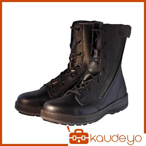 シモン 安全靴 長編上靴 WS33HiFR 24.5cm WS33HIFR24.5 3043