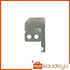 IDEAL カスタムライトストリッパー 替刃 45‐654用 LB914 1448