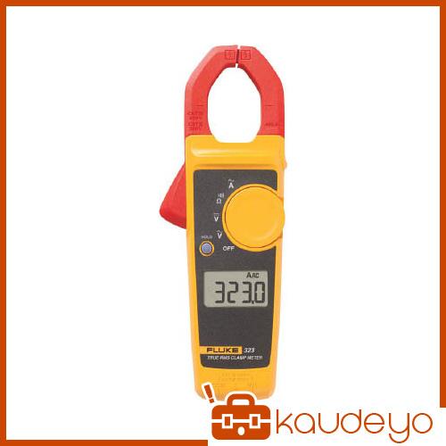 FLUKE クランプメーター(真の実効値タイプ) 323 6366
