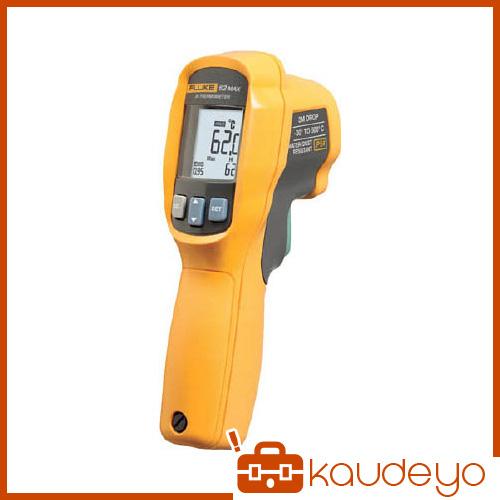 FLUKE 放射温度計 62MAXPLUS 6366