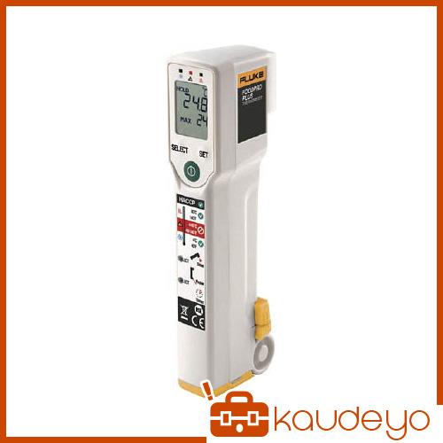 FLUKE 食品用放射温度計 FPPLUS 6366