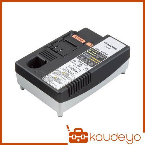 Panasonic 急速充電器 EZ0L80 5018