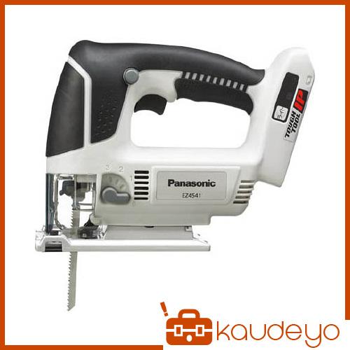 Panasonic 充電ジグソー(本体のみ) EZ4541XB 5018