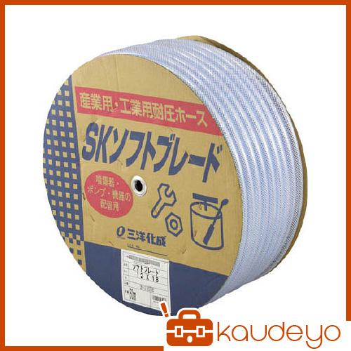 サンヨー SKソフトブレードホース12×18 50mドラム巻 SB1218D50B 3027